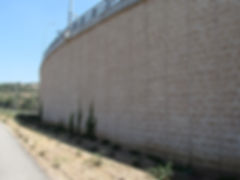 BARAK-wall-road-70-03.jpg