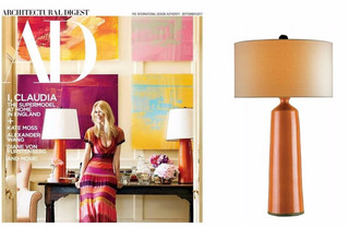 Currey & Co | August Architectural Digest