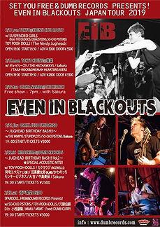 EVEN IN BLACKOUTS flyer.jpg