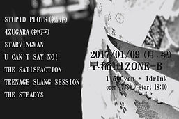 2017TOKYO.jpg