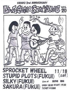 sprocket wheel flyer.jpg
