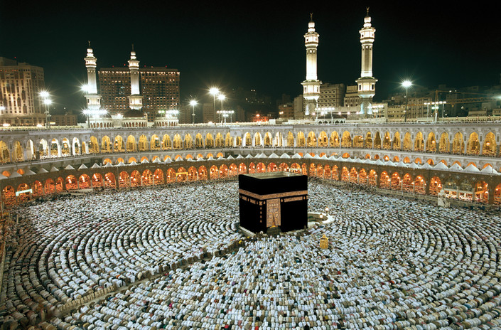 Great Mosque of Mecca on Ishaa Prayer.jp