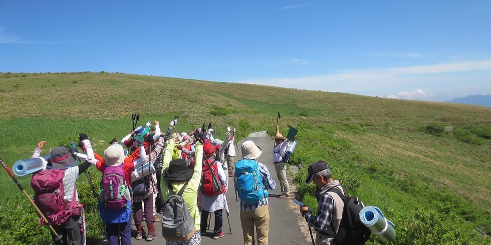 【終了しました】秋の笠取山〜貝渚山ツアー「秋の空散策」