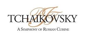 tchaikovsky-logo-e1467793911252.jpg