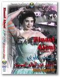ZA02 - Zinaat Alouie, Vol. 2