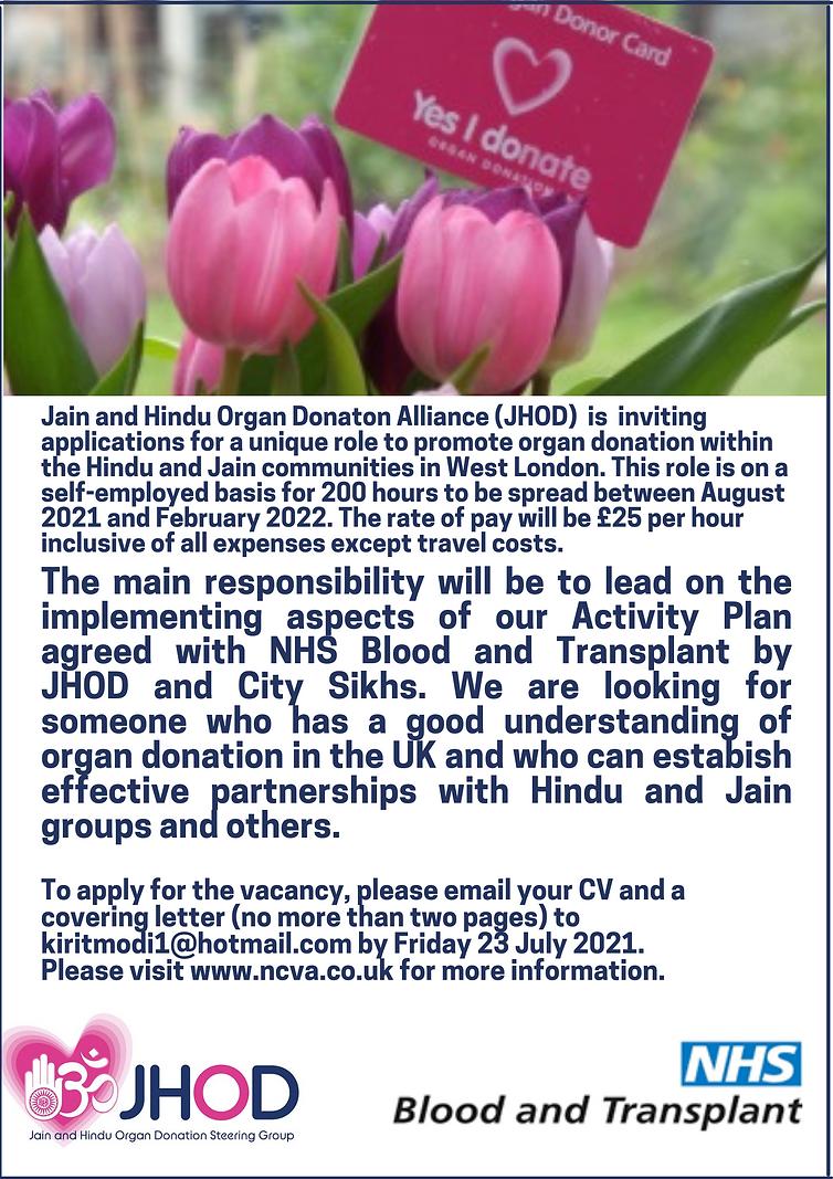 JHOD Coordinator Advert July 2021_Final (1).png