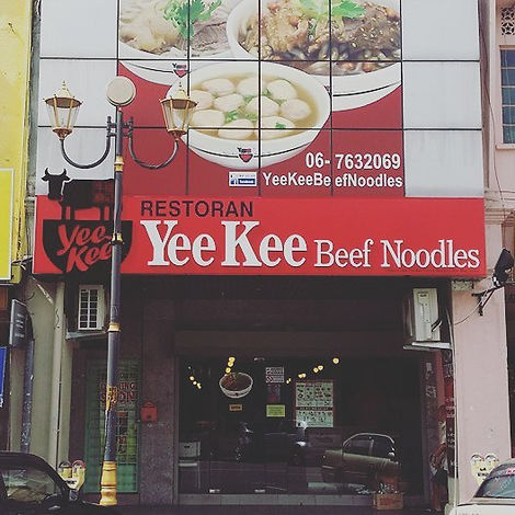 Yee Kee in Seremban Town Centre