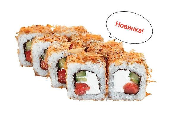 бонито в стружке тунца суши Запорожье доставка