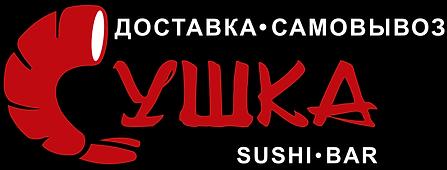 Сушка Запорожье суши-бар Запорожье
