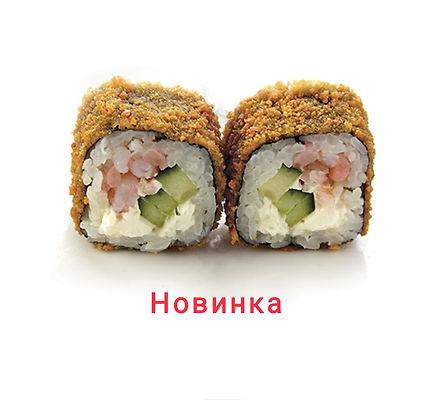 суши Запорожье роллы с креветкой теплые роллы