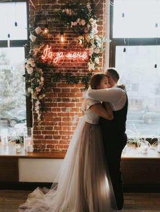 Свадьба Артёма и Риты