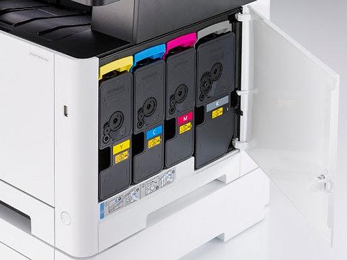 Цветной копир- принтер- сканер Kyocera TASKalfa 2553ci