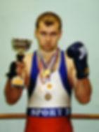 Игорь Соковников французский бокс сават
