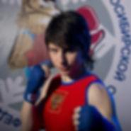 Светлана Ананьева сават бокс