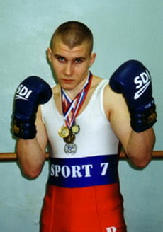 Владимир Градусов французский бокс сават