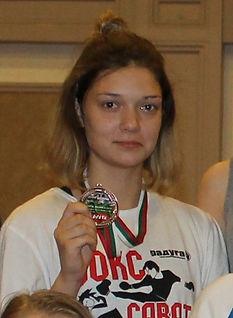 Александра Иванова французский бокс сават
