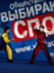 Александр Сидоркин сават бокс