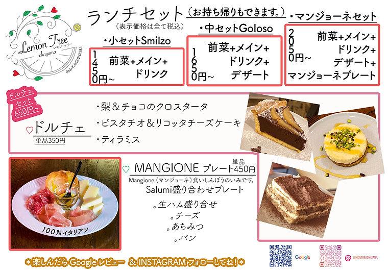 menu20 1f-Recuperato-Recuperato-Recupera