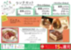 menu1910f.jpg
