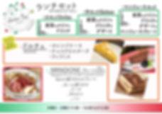 menu20 1f .jpg