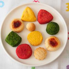 Nijiyakitいろどりクッキー