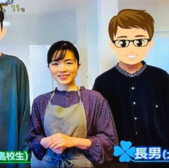 NHKあさイチ出演2021.2.1