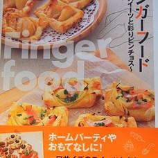 フィンガーフード~小さなスイーツと彩りピンチョス~