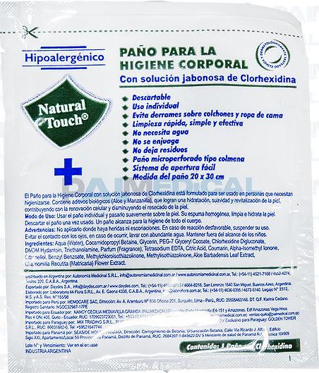TOALLAS HÚMEDAS CON CLORHEXIDINA