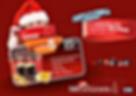 321Make | Diseño gráfico publicitario | Mis cines | Valla publicitaria, banner, hoja volante, postal, afiche, tarjetas, panfleto, anuncio, cartel, folleto