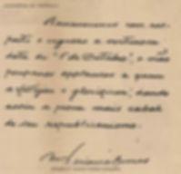 Teixeira_Gomes 5 de outubro em 1925.jpg