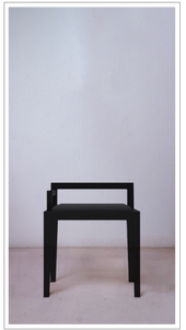 Chinese Side-On Chair
