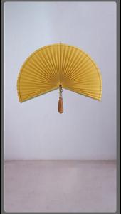 Yellow Fan - £400