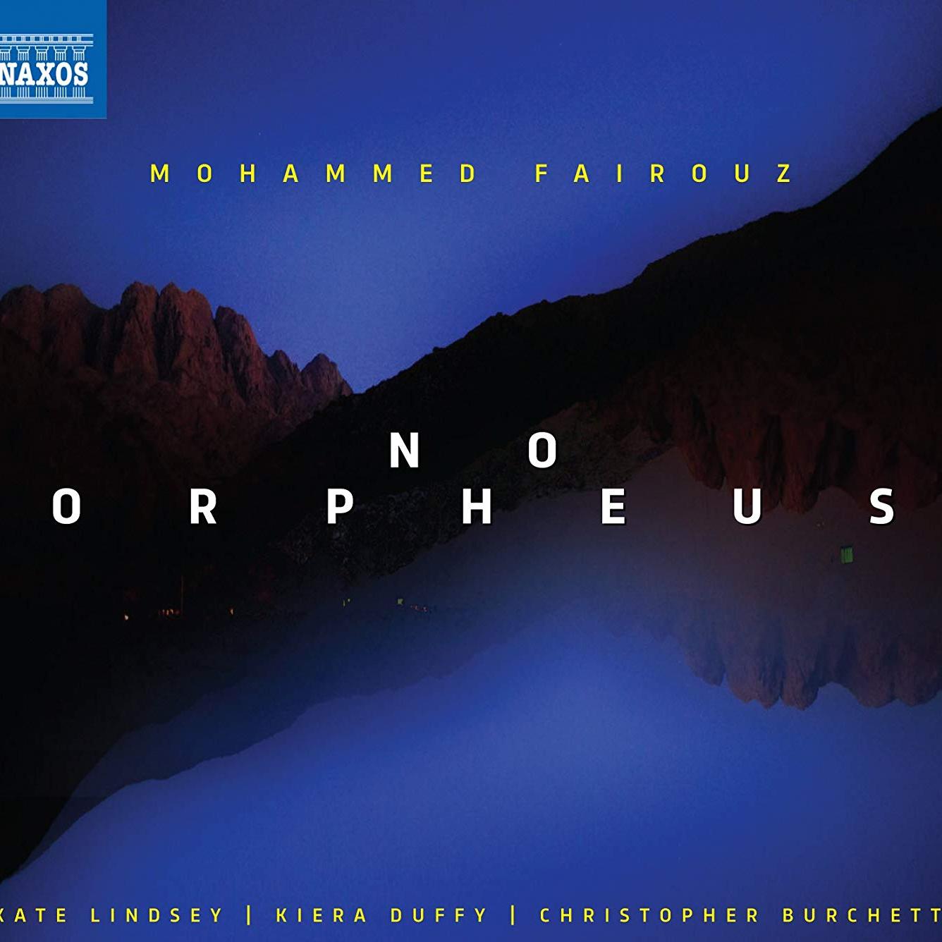 No Orpheus