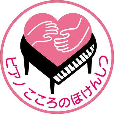 pianokokorono.jpg