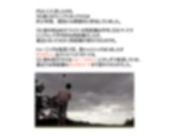 GRF-LP8.jpg