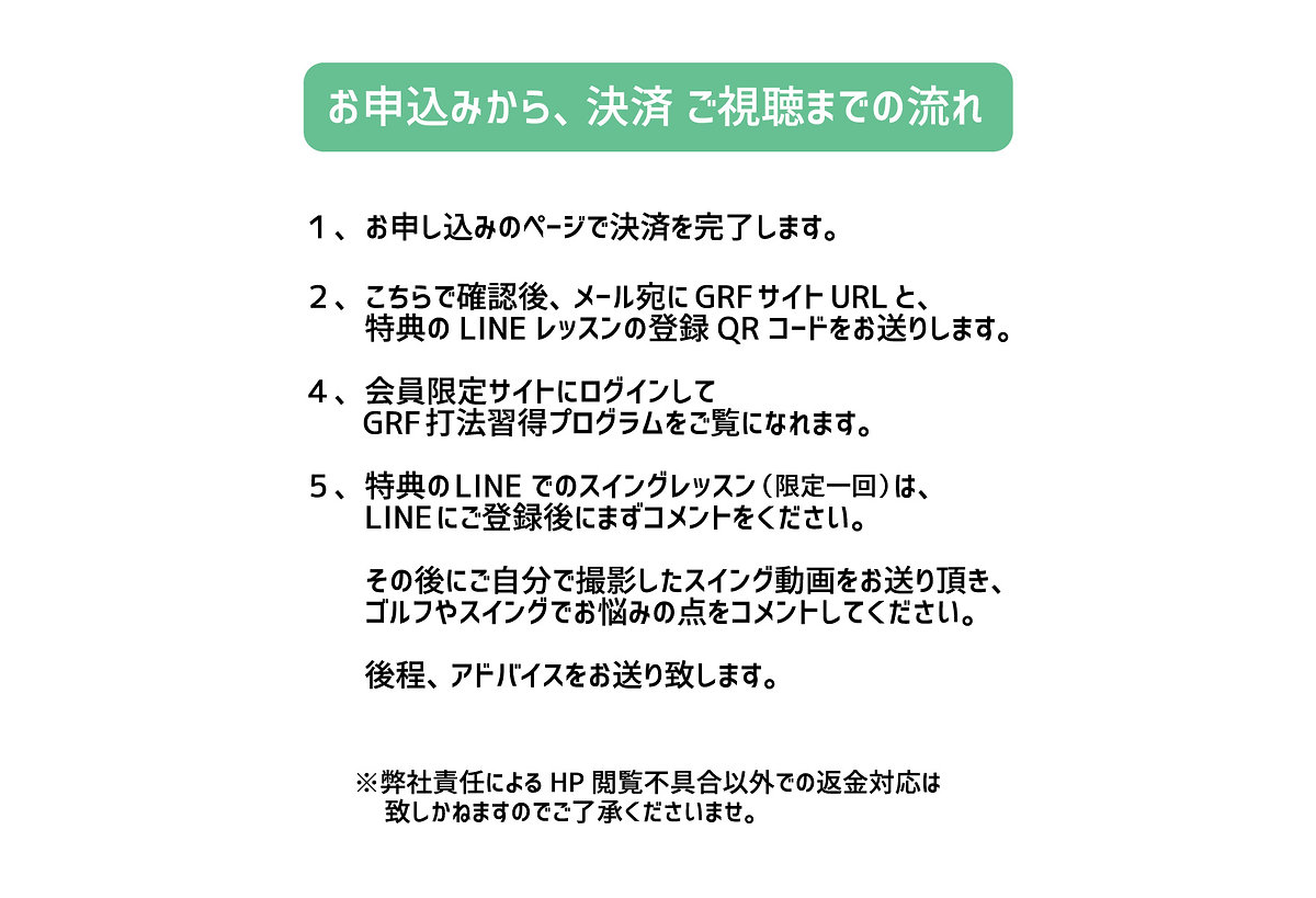 GRF-LP23.jpg