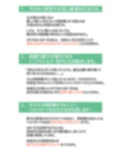 GRF-LP13.jpg