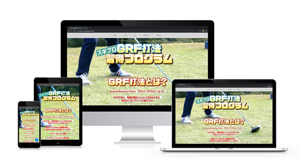 GRF-LPtitleasa.png