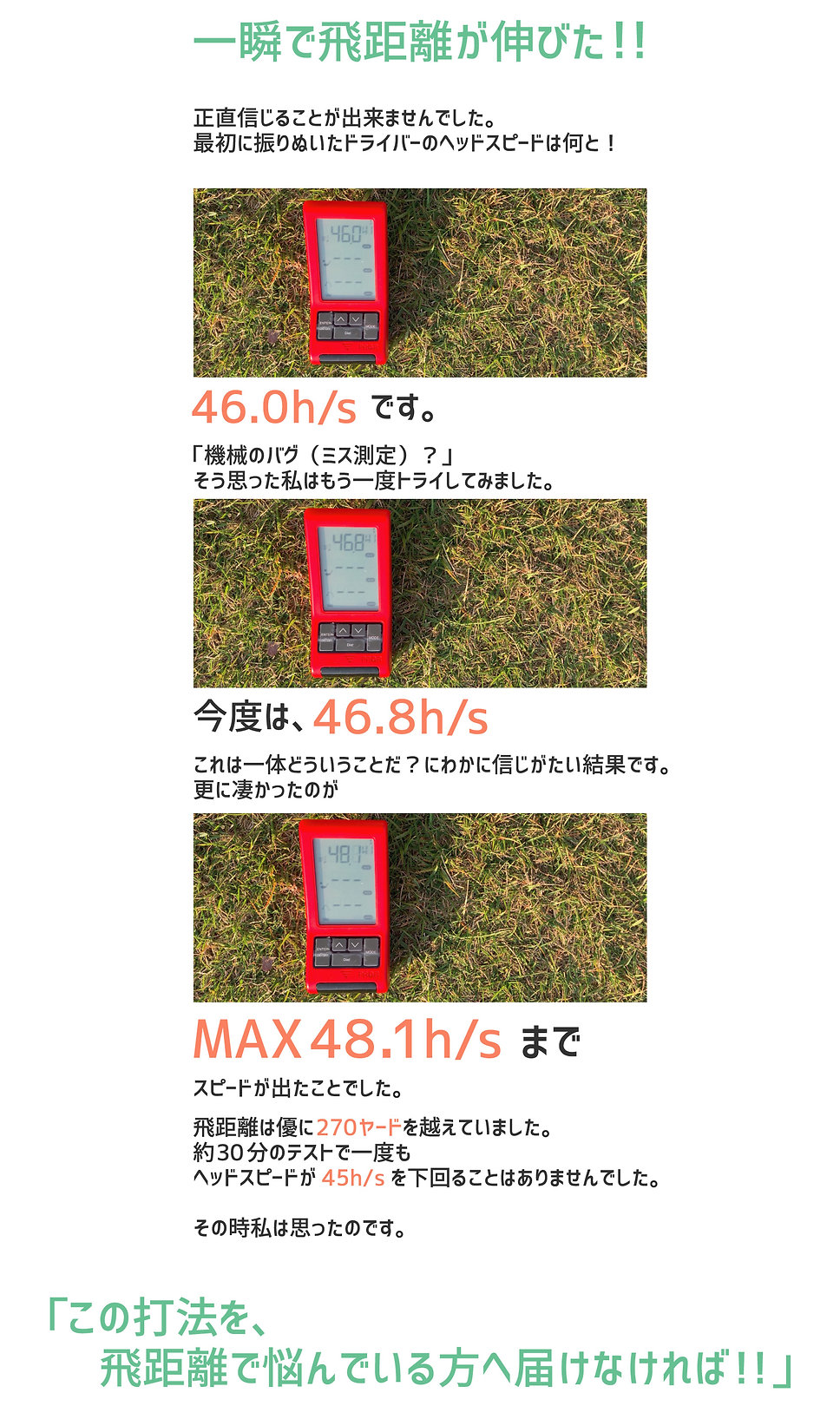 GRF-LP12.jpg