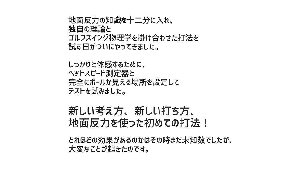 GRF-LP11.jpg