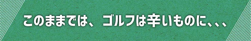 アートボード 20 のコピー 6.jpg