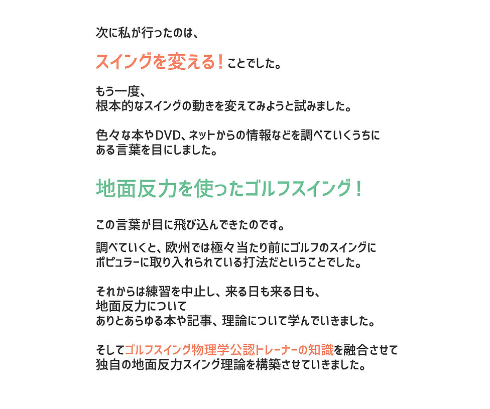 GRF-LP10.jpg