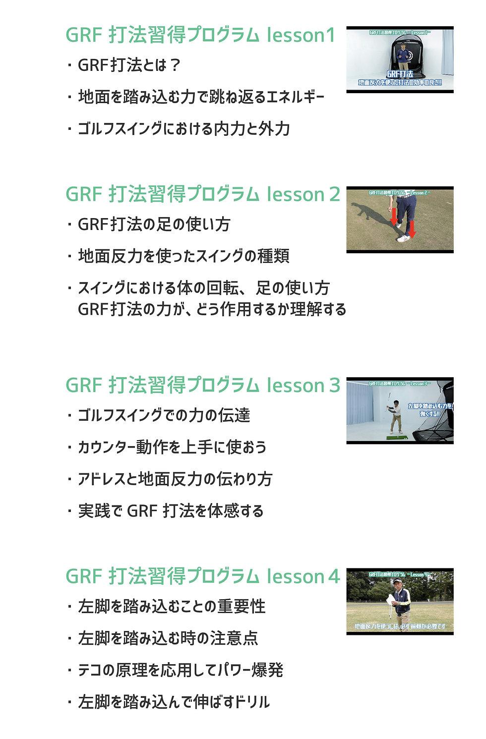 GRF-LP15.jpg