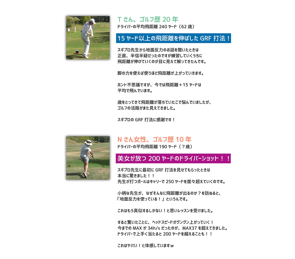 GRF-LP18.jpg