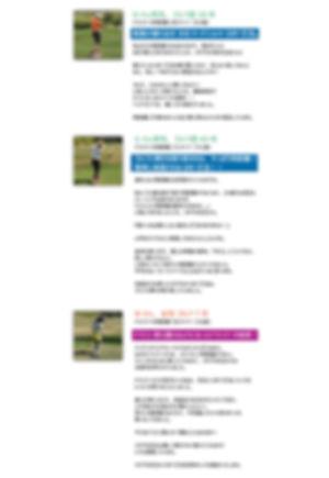 GRF-LP18b.jpg