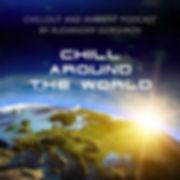 Chill_Around_The_World_300х300.jpg