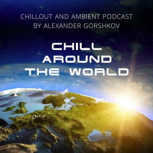 Chill_Around_The_World_300х300.jpg