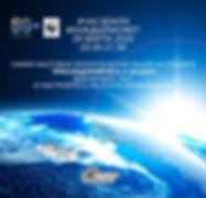 Час Земли 311х300.jpg