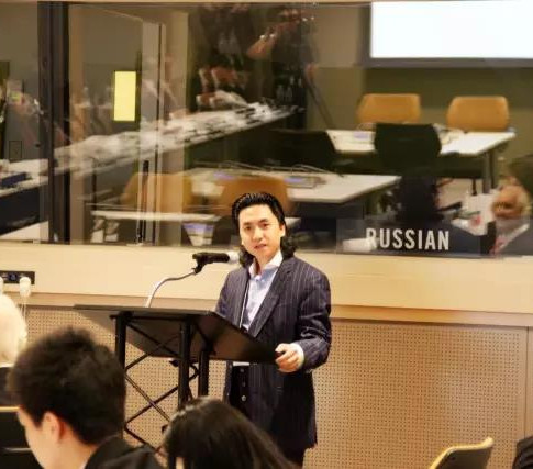Bentley Zhao had A Speech in United Nations Hheadquarter about Sustainable Development