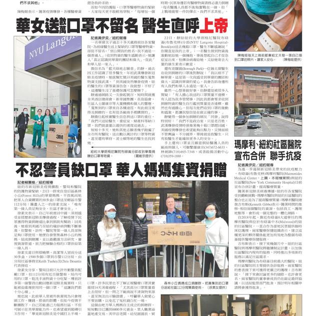 WeChat Image_20200324125517.jpg